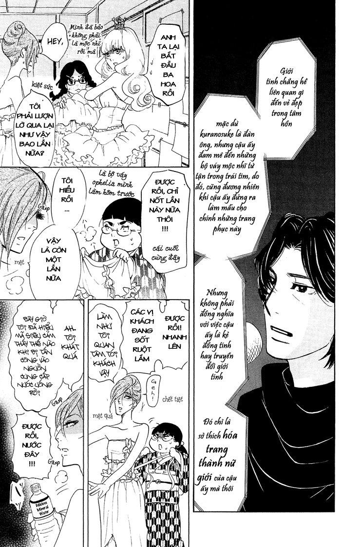 Kuragehime chap 36 - Trang 3