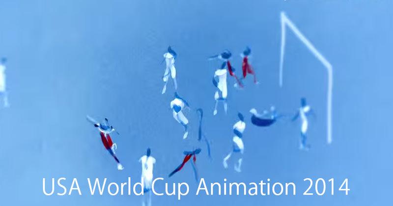 ワールドカップのシーンをトレースアニメーション化した作品:USA World Cup Animation 2014
