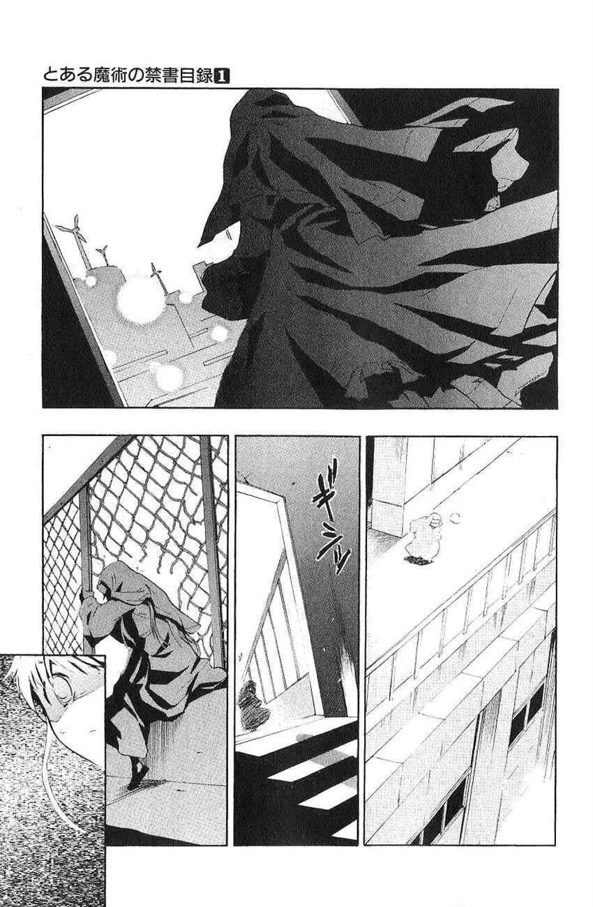 อ่านการ์ตูน To aru Wasurerareta Ai no Index to Touma 1 ภาพที่ 34