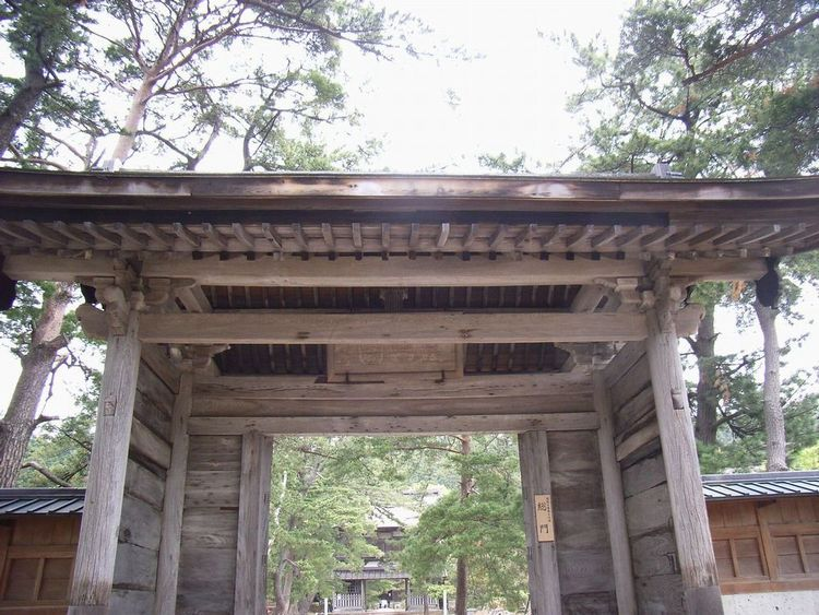 toyokawa buddhist singles Toyokawa inari (豊川稲荷) is the popular name for a buddhist temple of the sōtō sect located in the city of toyokawa in toyokawa inari's main hall reiko-zuka.