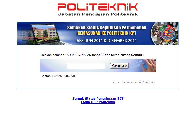 Easy Official Semakan Permohonan Kemasukan Ke Politeknik 2011