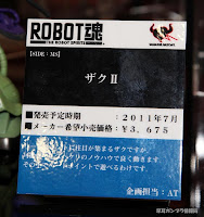 Robot Damashii Side MS Zaku II