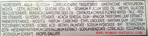 Serum Vegetal antiarrugas luminosidad Yves Rocher ingredientes