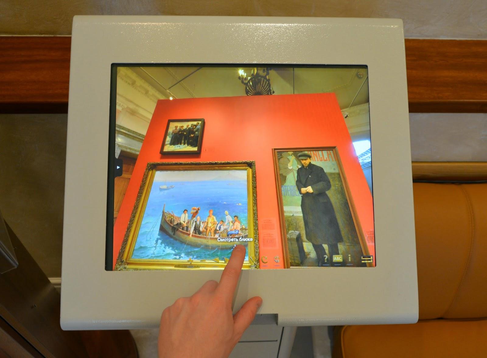 Создание и использование электронных выставок в библиотеке