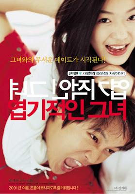 Cartel de la película coreana My Sassy Girl (엽기적인 그녀)