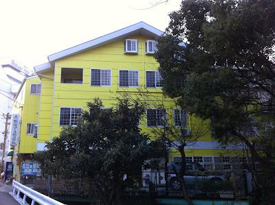 Matsuyama Youth Hostel, Shikoku.