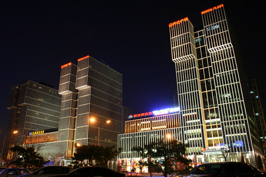 Wanda Plaza