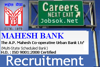 AP Mahesh Bank Jobs Openings 2014 Various Senior Managers, Branch Managers, Director and Head Vacancies Last Date 31st July 2014