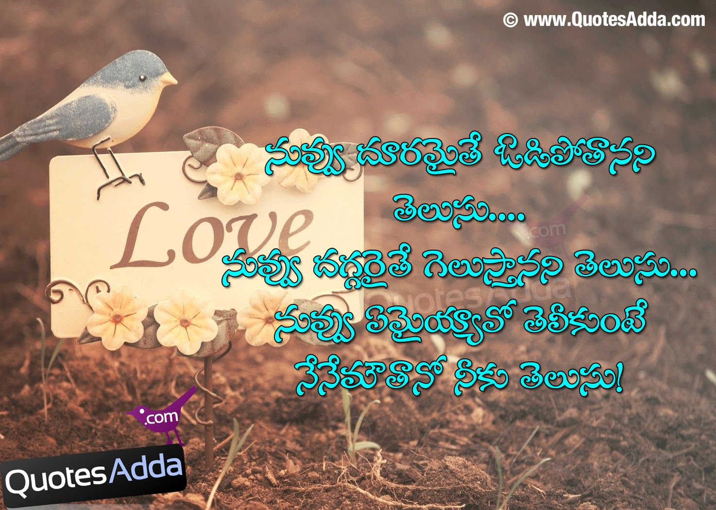telugu new nice love quotations 786