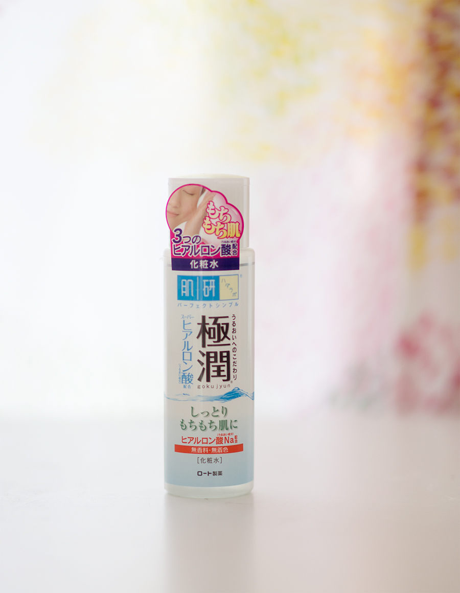 Why I Switched to Asian Beauty Skin Care Products - littleladylittlecity.com