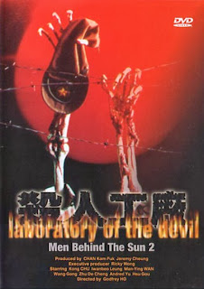 Laboratory of the Devil 1992
