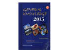 Flipkart: Buy General Knowledge 2015 (English) 2nd Edition at Rs. 27