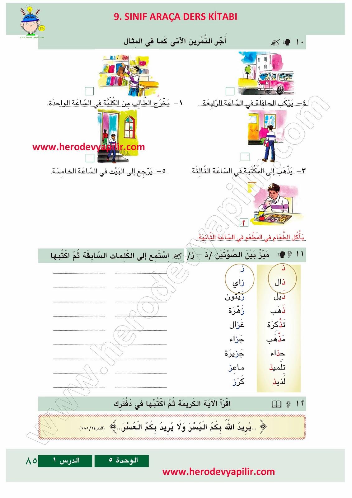 2013 2014 9sınıf Arapça Kitabı Tüm Cevapları