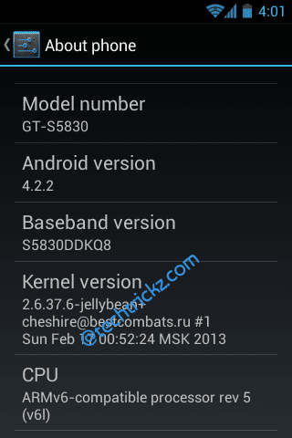 Jelly Bean for Galaxy Ace