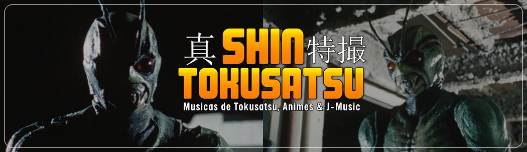 Shin Tokusatsu