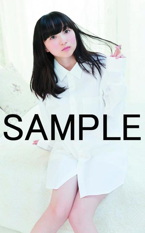 田中美海の画像 p1_9