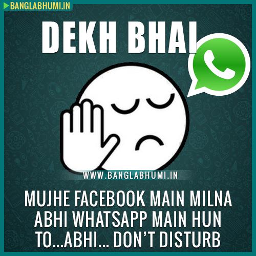 Dekh Bhai Funny Images For Whatsapp