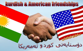 american and kurdish friendship on facebook