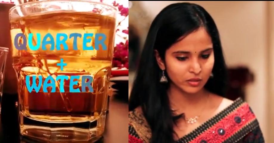 QUARTER PLUS WATER TELUGU SHORT FILM BY ADITYA BALAGANI