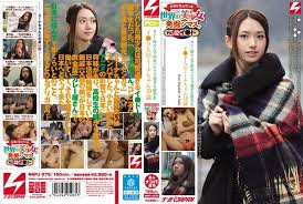 NNPJ-075 Pretty Excavation Shimasu Of The World.Vol.02 De People Of Mina chan 19 year old