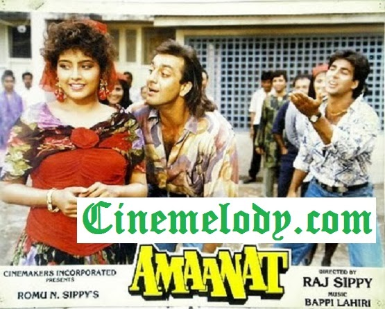 Amaanat (1994) Hindi Mp3 Songs Free  Download
