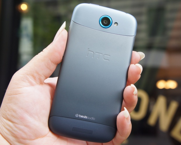 Cámara de fotos HTC One S