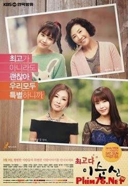 Nhìn Lại Cuộc Đời - The Best Lee Soon Shin