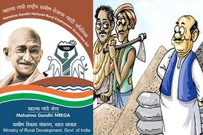 Mahatma Gandhi National Rural Employment Gurantee Act