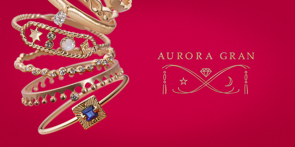 AURORA GRAN Staff Blog