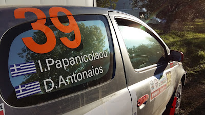 Τερματισμός και χαμόγελα για τον Ίαν Παπανικολάου!