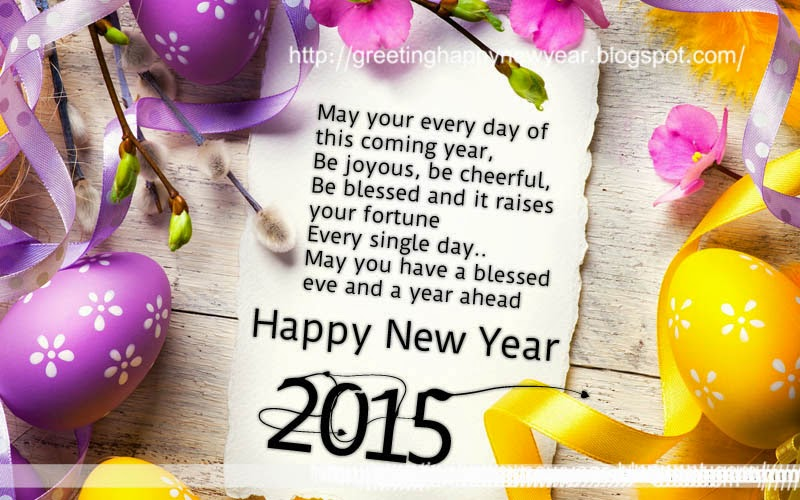 Happy New Year 2015 HD Cards - For Family Pictures