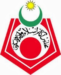 Jawatan Kosong Di Majlis Agama Islam Wilayah Persekutuan MAIWP Kerajaan