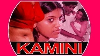 Watch Kamini Hot Tamil Movie Online