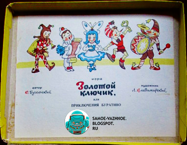 Детский иллюстратор СССР Владимирский