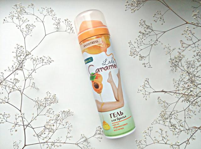 Lady Caramel Гель для бритья с маслом абрикосовых косточек