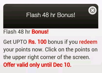 Medine Flash 24 Hours Bonus - Get upto Rs 100 Coupon/Recharge