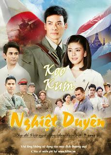 Phim Nghiệt Duyên