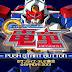 Download game ps1 Gear Fighter DendOH (38MB)