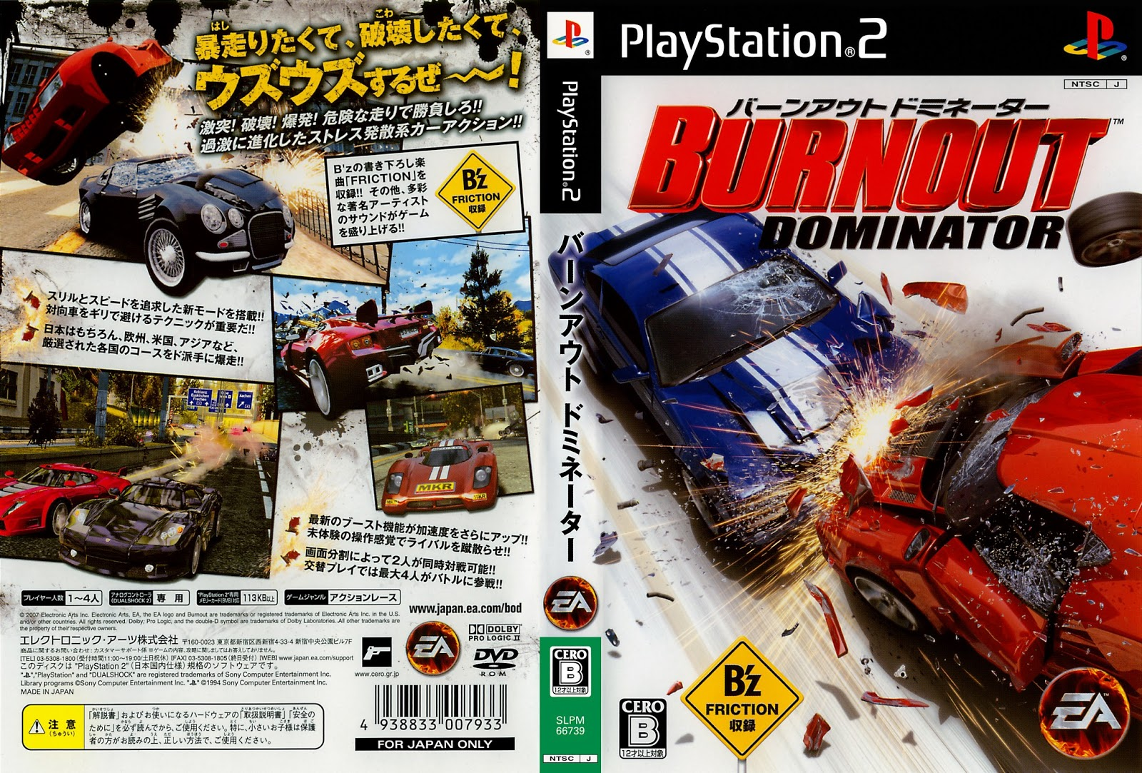 Torrent Super Compactado Burnout Dominator PS2