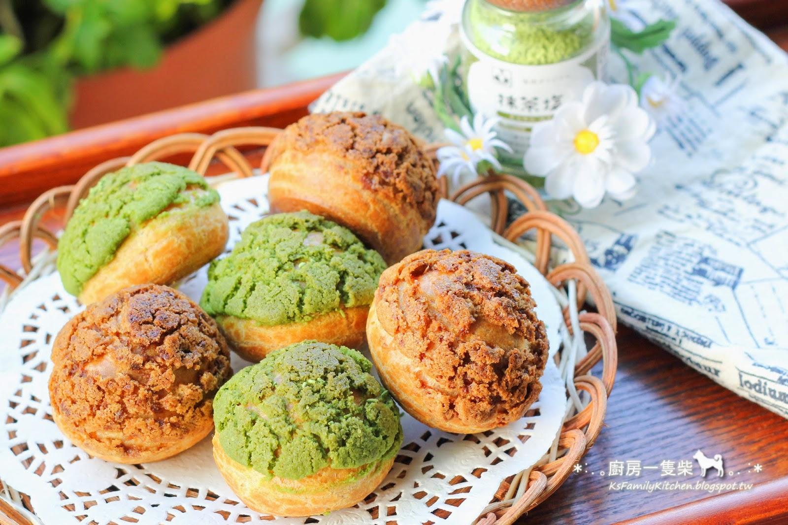 ... 玩甜點】雙色小菠蘿泡芙(附香草卡士達醬做法