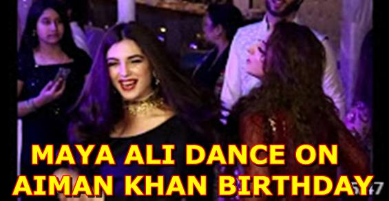 Maya Ali Dance On Aiman Khan Engagement