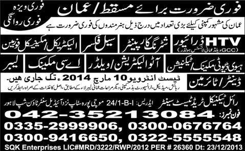 FIND JOBS IN PAKISTAN LABOUR /ELECTRICAL FOREMAN JOBS IN PAKISTAN LATEST JOBS IN PAKISTAN