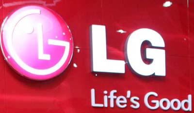 LG Tawarkan Program SIAP dan HELP