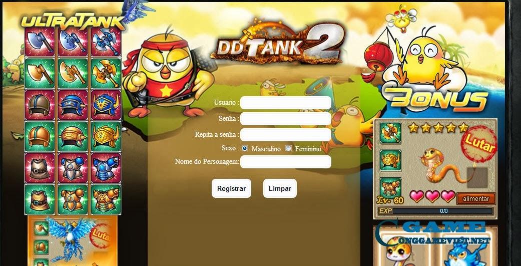 Gunny DDtank 2