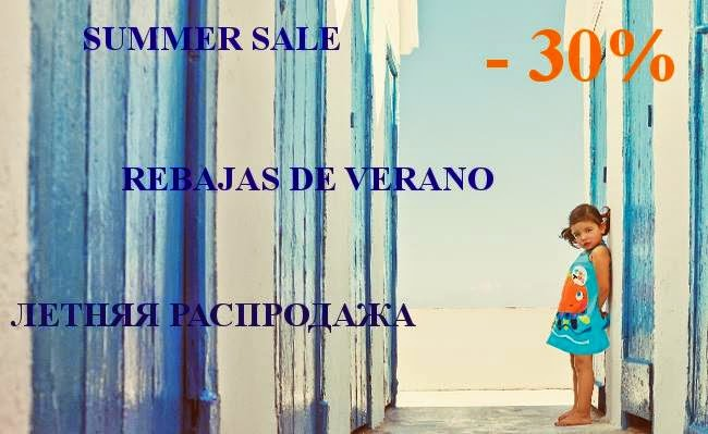 30% discount in SS2014 Collection for boys and girls