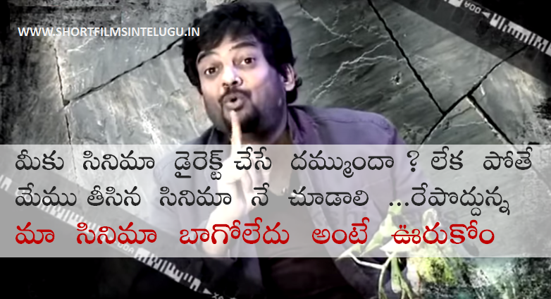 PURI JAGANNADH DIRECTOR HUNT