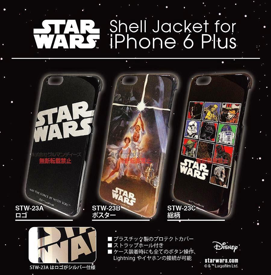 http://www.shopncsx.com/starwarsshelljacket.aspx