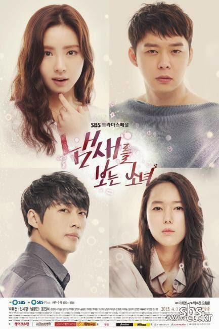 The Girl Who Can See Smell episode 1 review The Girl Who Can See Smell episode 1 recap Sensory Couple Episode 1 Sensory Couple Episode 1 recap Park Yoo Chun Shin Se Kyung Kim So Hyun Yoon Jin seo Nam Goong Min Choi