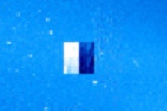 Giant Black Cube Orbiting The Sun Detected on NASAs SOHO photos, UFO Sighting News.