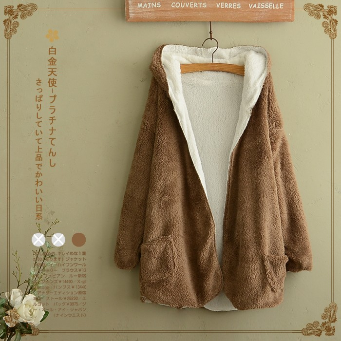 áo khoác nhung